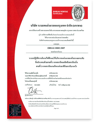 Certification02